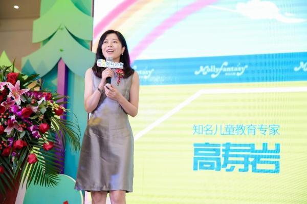 永旺幻想莫莉游育项目在京启动
