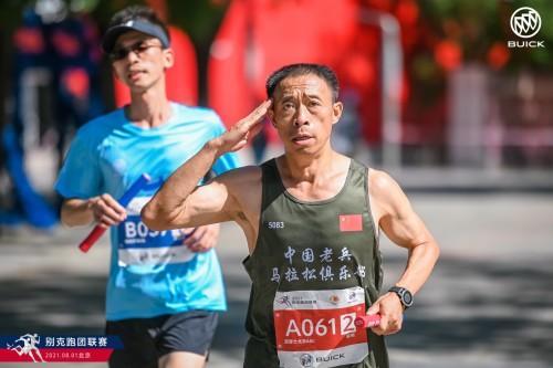助威新纪录诞生!别克跑团联赛燃跑北京