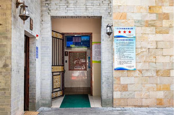 """""""小厕所·大民生"""",维达多康助力厕所革命提升人们居家外生活幸福感"""
