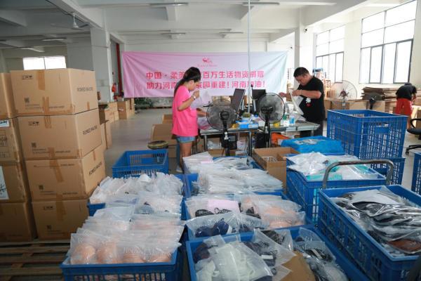 """驰援河南,关爱女性,""""柔美品牌""""捐赠百万生活物资共渡难关"""