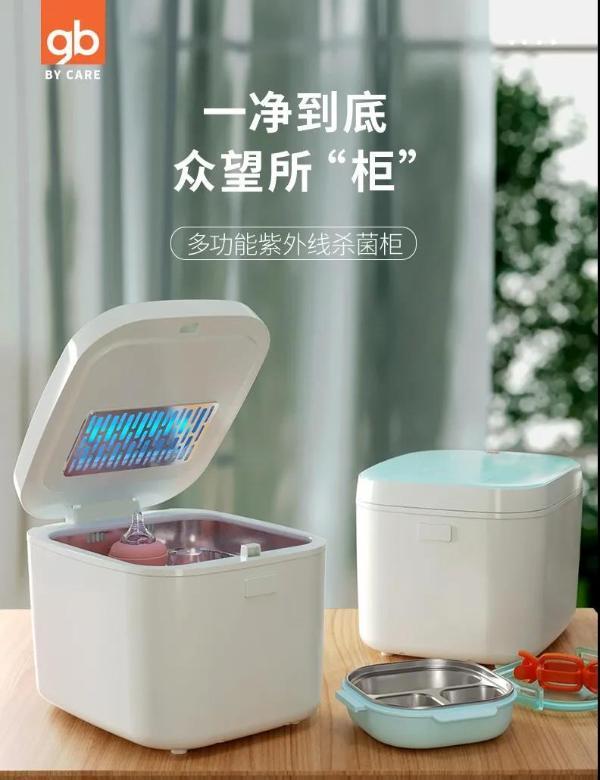 CKE中国婴童用品展   市场增长快,产品溢价高,谁能占得母婴小家电市场领先优势?