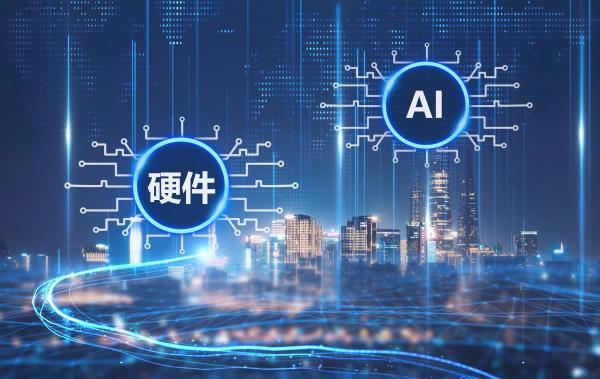 行业重新洗牌:教育硬件赛道+人工智能火爆入局