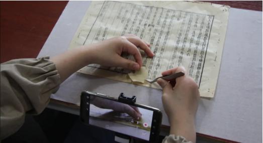 抖音短视频里的古籍修复