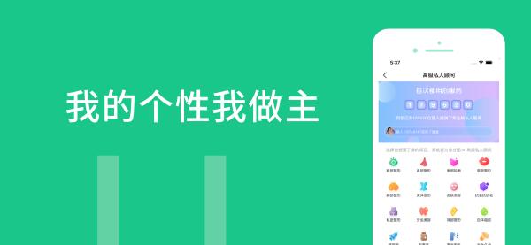快讯 如丽App 如丽优选、兔小如问题解两大功能获用户点赞 