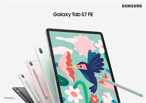 暑假过半预警!是时候用三星Galaxy Tab S7 FE充实生活了