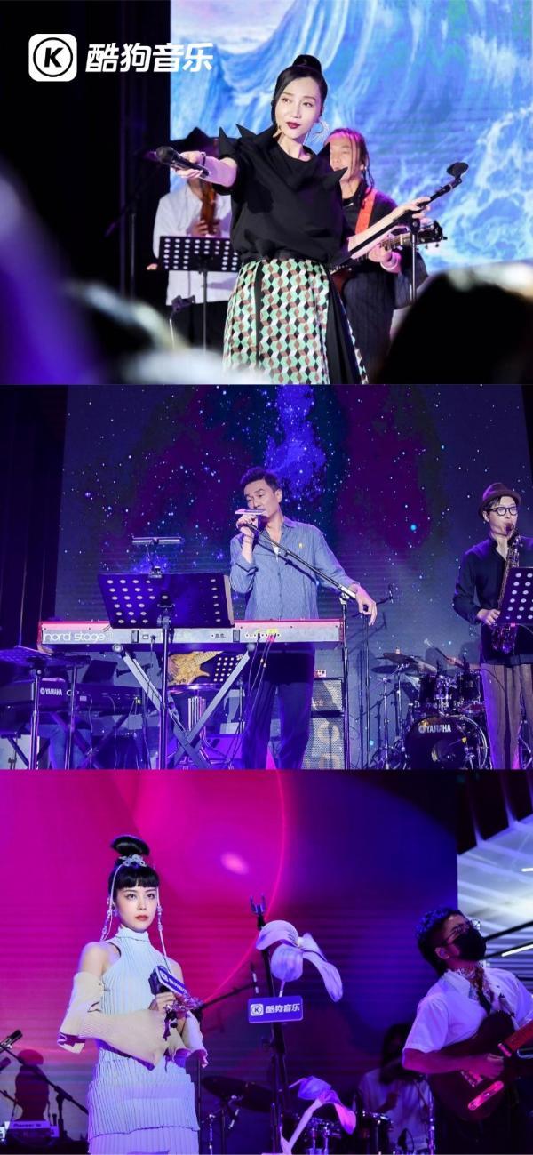 阿朵、朱婧汐、李泉与乐迷齐唱,酷狗音乐创新音乐会演绎新方式