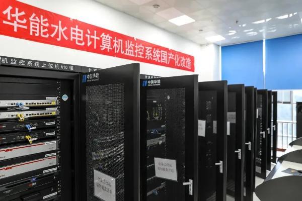 飞腾助力国内首套自主可控大型水电站智能监控系统落地投运