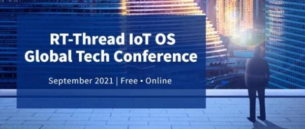RT-Thread首届全球技术峰会开放报名!