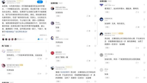 酷狗上线七夕表白评论活动 网友告白祖国获最高点赞