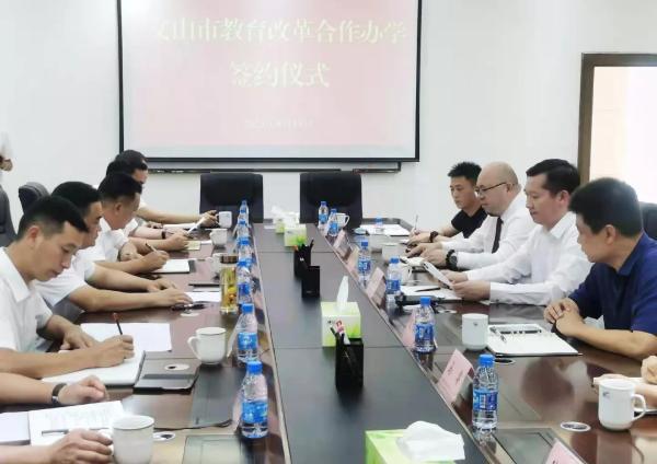 天坤国际教育集团与文山市人民政府合作办学签约仪式隆重举行