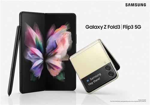 三星Galaxy Z Flip3 5G玩法升级 助力社交新体验