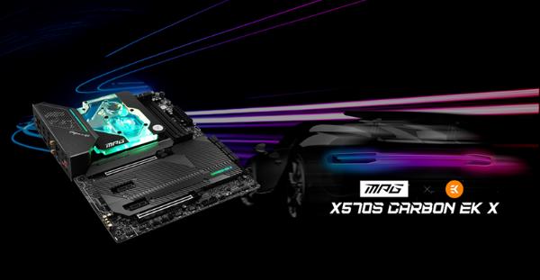 微星正式推出X570S系列新品主板