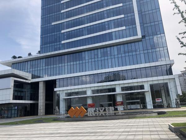 ISI新中大i8工程企业管理软件签约武汉建工