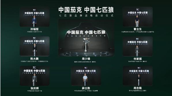 """""""王者姿态""""节奏性扩张 七匹狼战略升级再次奏响中国茄克之音"""
