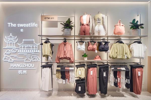 感受杭城,热汗启程 lululemon杭州城西银泰城店正式开业