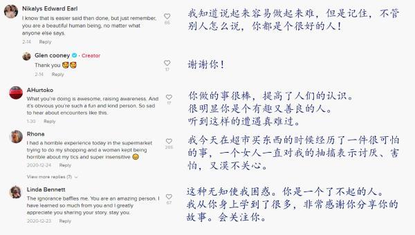 残疾人创作者在TikTok揭开疾病面纱,网友直呼:了不起!