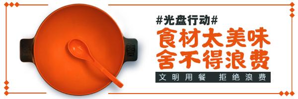 从一碗张亮麻辣烫,看中国居民膳食变化