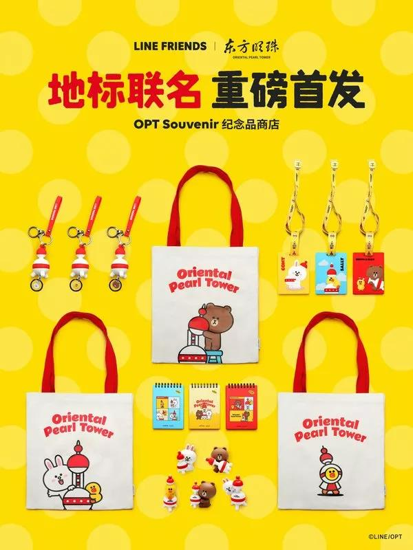 CLE中国授权展:IP x 礼品纪念品   有IP加持的礼品焕然一新