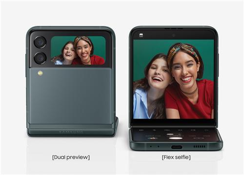 内外屏双升级 三星Galaxy Z Flip3 5G带来崭新体验