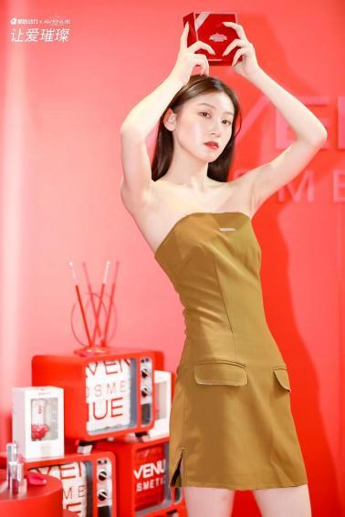 打造持续增长新路径 顺联动力助力美妆品牌崛起