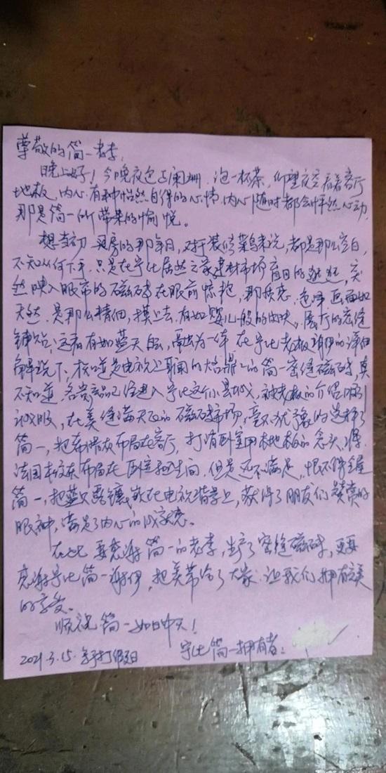 对话李志林 3.0战略品牌升级背后的利他主义
