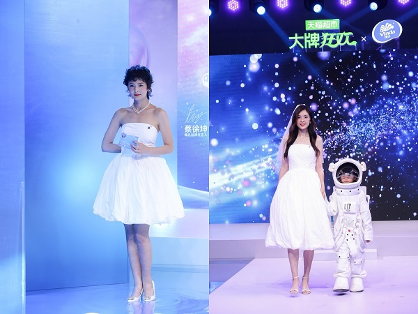 """寻梦太空 韧你想象 维达联手粉丝举办了一场""""太空纸巾婚纱秀"""""""