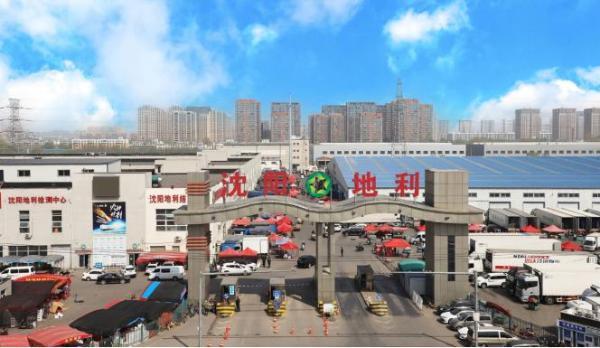 中国地利发布2021年中期业绩 营收净利实现双增长