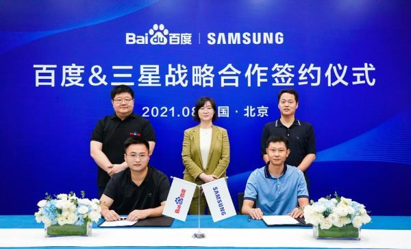 中国三星与百度达成战略合作 共建智能化移动互联网新生活
