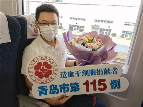 捐献造血干细胞,曹操出行司机陆刚再造生命