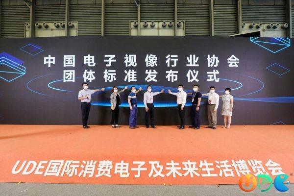 """GfK中怡康:未来彩电市场呈""""哑铃形""""结构,激光电视占据高品质一端"""