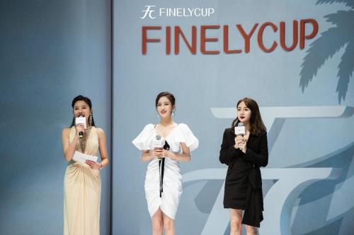 佟丽娅出席FINELYCUP梵妳卡波闺蜜日年度盛典