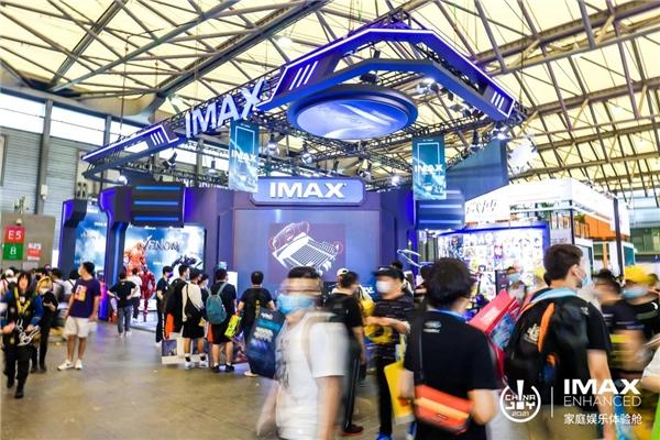 IMAX Enhanced 亮相ChinaJoy IMAX展台