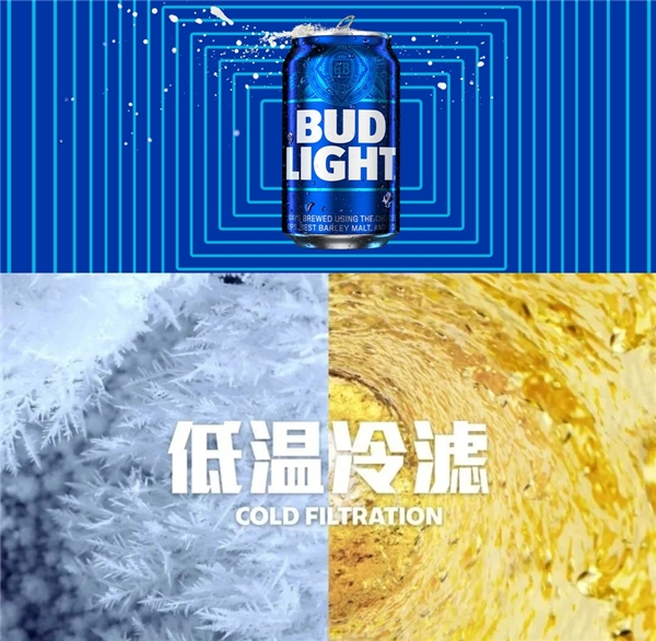 """""""蓝""""以阻挡,百威昕蓝Bud Light魅力藏在这些生活细节里"""