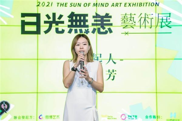 日光无恙艺术展夏日启幕 让自然与艺术同生长共呼吸