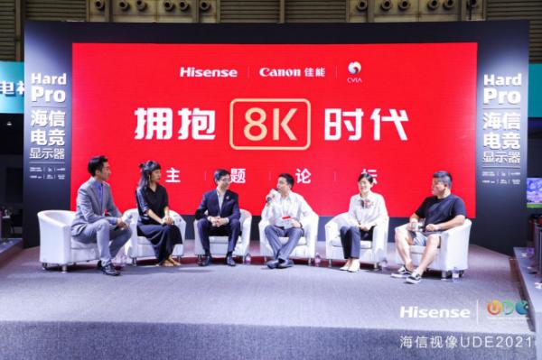 海信电视强化全产业链布局,深耕8K超高清显示
