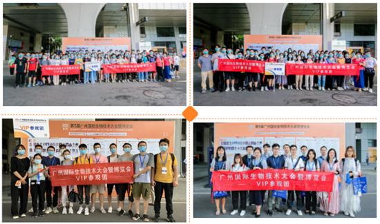 万事俱备 第6届广州国际生物技术大会9月与您共襄盛举