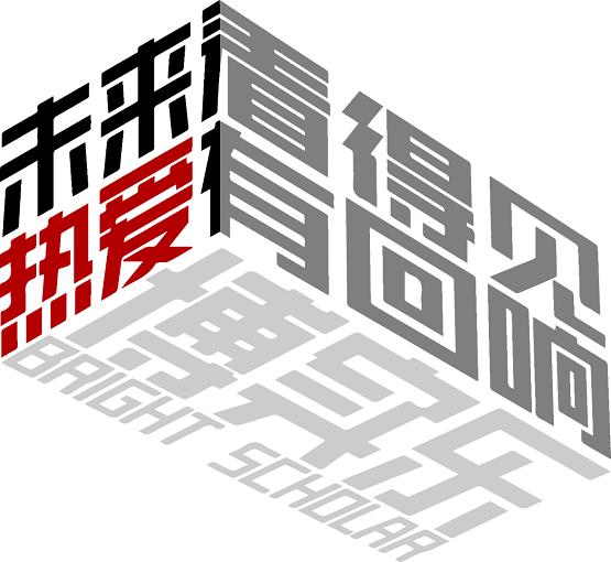 两枚牛津,一枚芝加哥……超百枚世界前30强offer!独家专访揭秘南京东老牌学校的取胜秘籍!