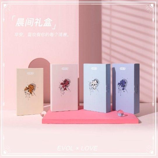 跨界联名又出新,舒客X恋与制作人限量礼盒心动上线,樱花浪漫向你袭来!
