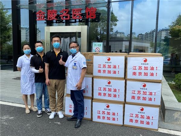 中顺洁柔助力南京、张家界抗疫!捐赠近60余万件防疫物资!