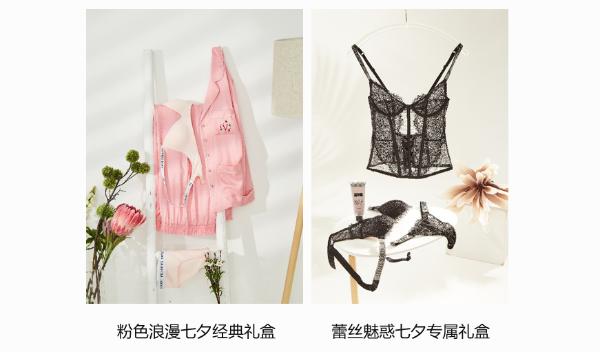维多利亚的秘密官方旗舰店入驻京东 以舒适美好诠释别样性感