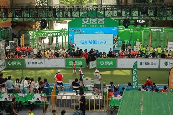 """""""莫顿海盐""""品牌助力青少年足球发展,中国足球小将总决赛上海燃情开战!"""