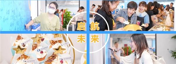 筑梦前行,启航未来——圣方医药研发上海总部搬迁至新址