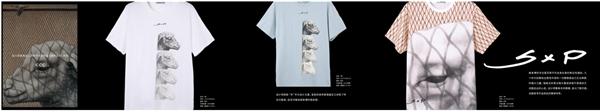 超凡与人间|利郎LILANZ ×苏新平限量合作系列开售