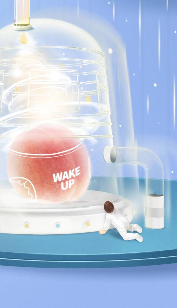 WAKE UP!BBG纸尿裤元气觉醒系列新品上市