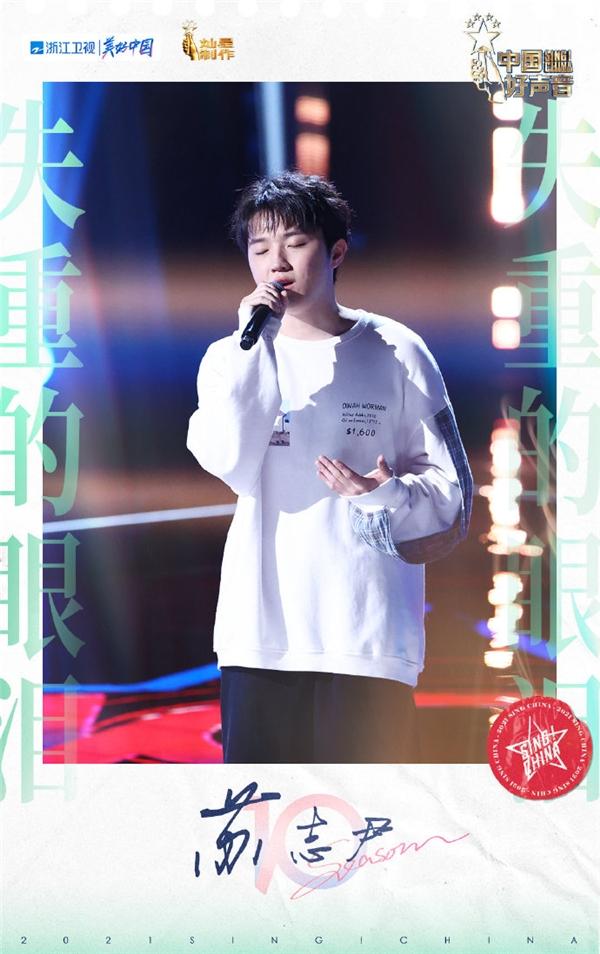 《2021中国好声音》第二期盲选战况升级,纯享版音频引燃酷狗
