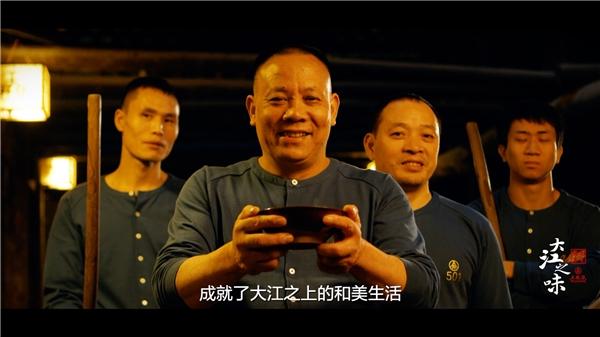 """五粮液携手南方周末开启""""长江文化带万里行""""荆楚站"""