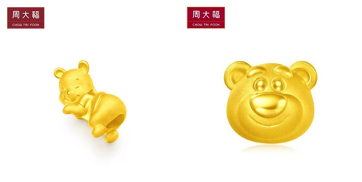 佟丽娅、杨紫、张艺兴等明星同款集结京东七夕节 总有一款适合TA