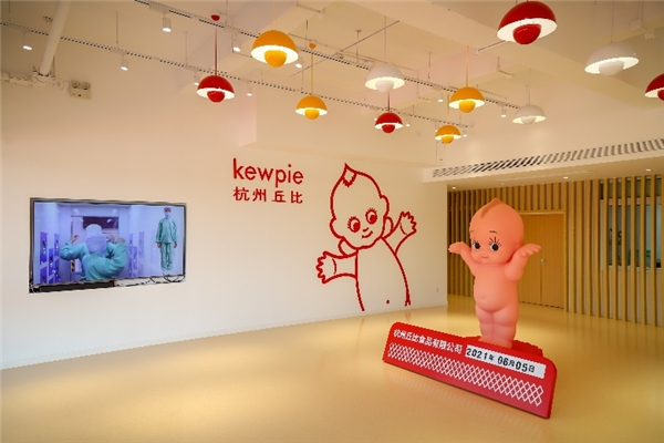 """丘比关注中国青少年儿童健康,助力 """"健康中国2030"""""""