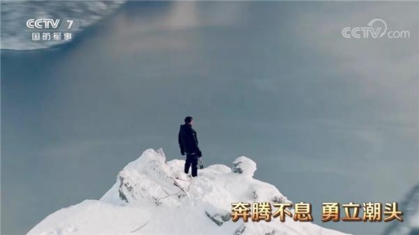 上海军酒有限公司重磅登陆CCTV央视频道,开启品牌传播新征程