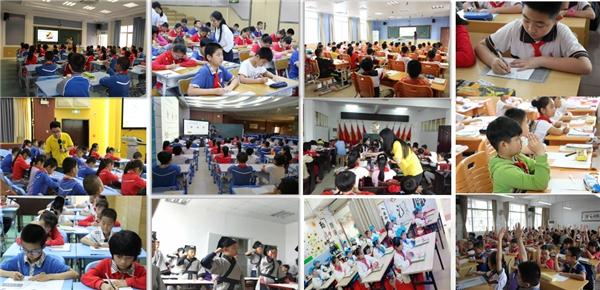 """字强不息教育""""教培行业解决方案峰会"""",创造更高更快更强更多!"""